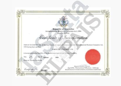 Certificado de incorporación de Fortuna Ventures.  El País / La Sixta / ICIJ